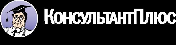 ООО «Консультантово»